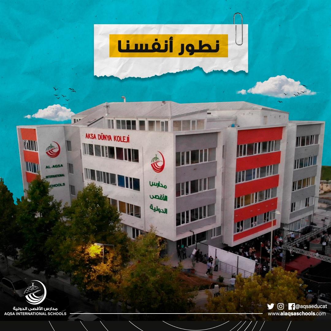 المبنى الجديد