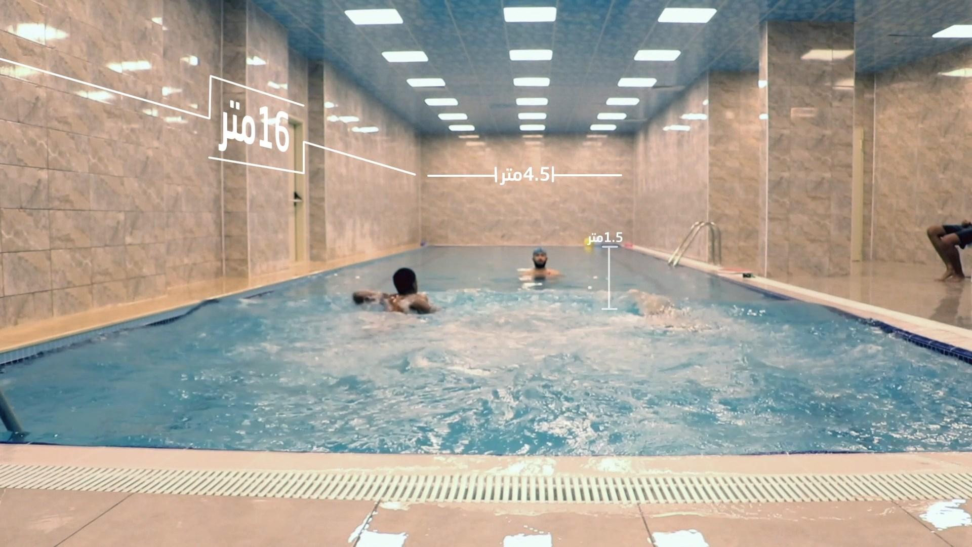 نشاط السباحة